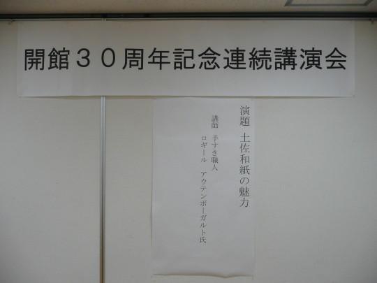 P1160938