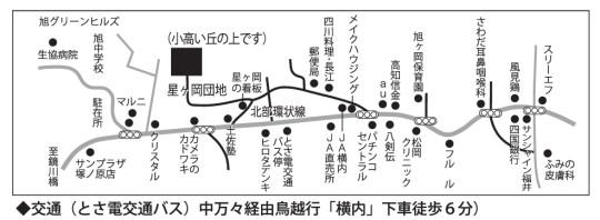 星ヶ岡マップ [更新済み]のコピー