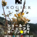 ショールームリニューアル 4月【8日9日10日】 オープンデイ!