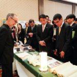 外務省飯倉公館での対外発信事業に参加しました