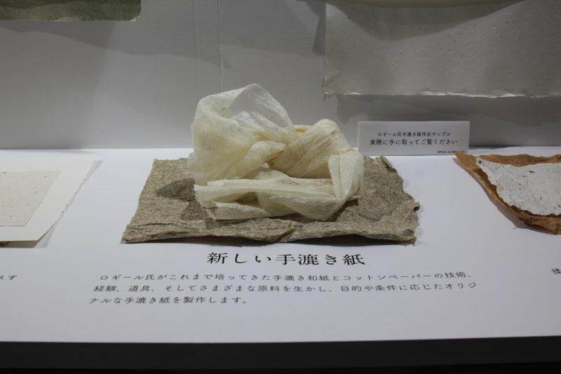 新しい手漉き紙