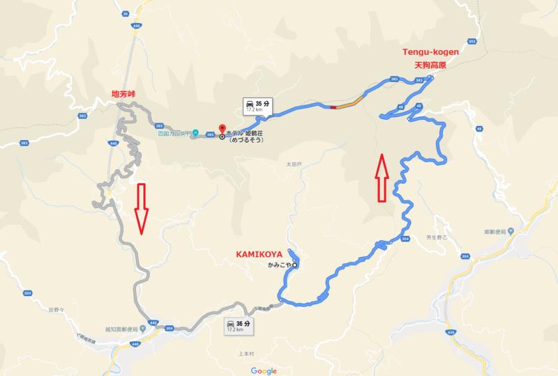 天狗高原ドライブルート